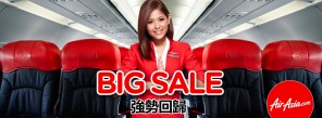 fb-like-ad-TW---big-sale[2][2][1]